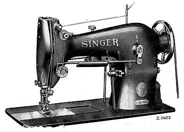 ماكينة خياطة سنجر