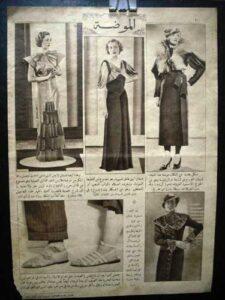 ملابس الثلاثينيات